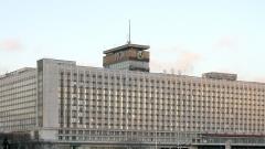 """На месте бывшей гостиницы """"Россия"""" в Москве разобьют парк"""