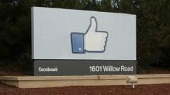 Акции Facebook рухнули ниже цены размещения