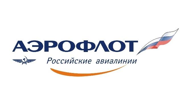 """""""Аэрофлот"""" стал владельцем трех авиакомпаний"""