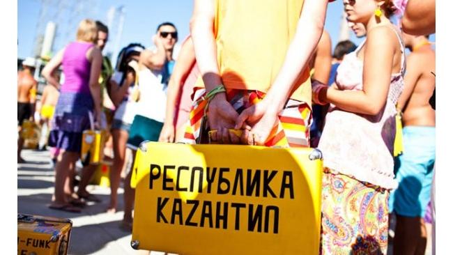 """Наркополиция проверит фестиваль """"КаZантип"""" в Крыму"""
