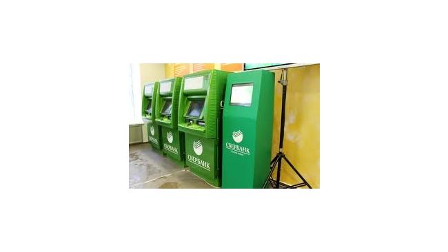 Сбербанк возобновил прием пятитысячных купюр через банкоматы