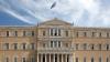 Греция получит кредит, если выполнит до среды три ...