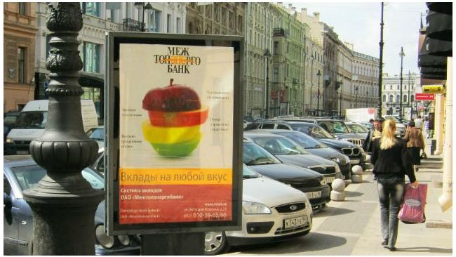 Смольный очистит Петербург от наружной рекламы