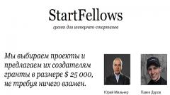 Дуров и Мильнер выбрали шесть проектов в рамках StartFellowship