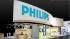 Philips продает активы стоимостью 450 млн евро