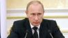 Путин подтвердил планы по созданию 25 млн рабочих мест