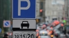 Платная парковка разгрузила центр Москвы