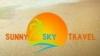 СК РФ проверяет турфирму Sunny Sky Travel по факту ...