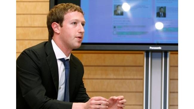 Цена акций Facebook продолжает падать