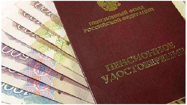 Минсоцтруда против повышения пенсионного возраста в России