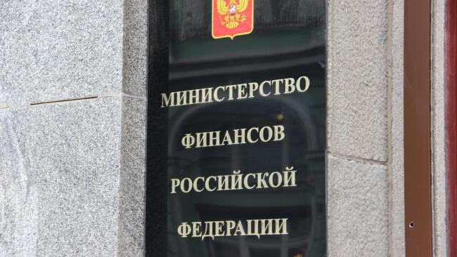 Россияне купили ОФЗ почти на 700 млн рублей в первый день продаж