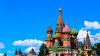 Бывший на балансе Минобороны участок близ Кремля купил т...