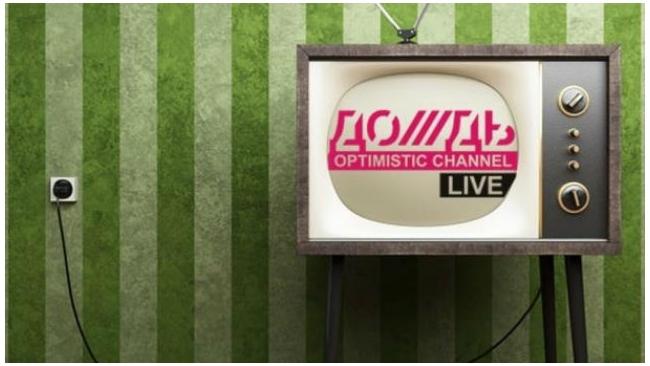 """Телеканал """"Дождь"""" заплатит 200 тысяч рублей за опрос о блокаде"""