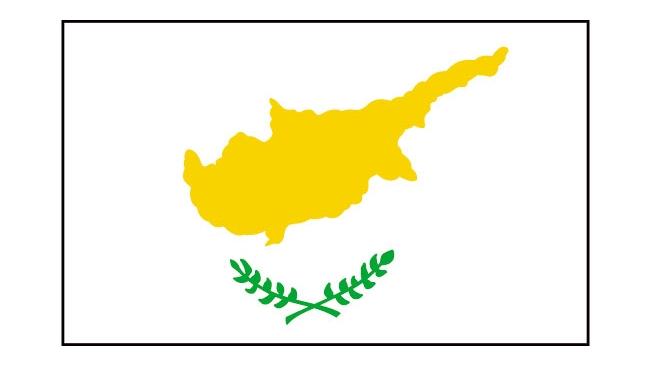 Кипр может попросить финансовой помощи ЕС