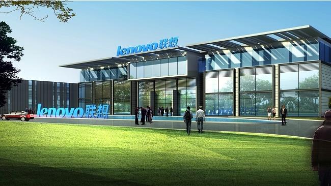 Акции Lenovo обвалились на 16%