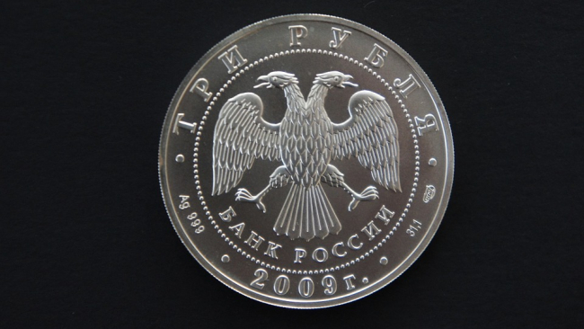 "Центробанк отозвал лицензию у банка ""Таатта"""