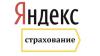 """""""Яндекс"""" перестал продавать полисы ОСАГО"""