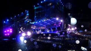 """""""Muse"""" на """"Stade de France"""". Внеземные цивилизации"""