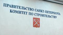 В период пандемии COVID-19 строительная отрасль в Петербурге работала без перебоев