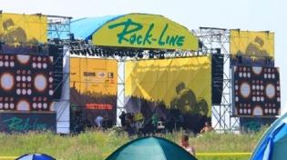 Фестиваль. Rock-Line-97