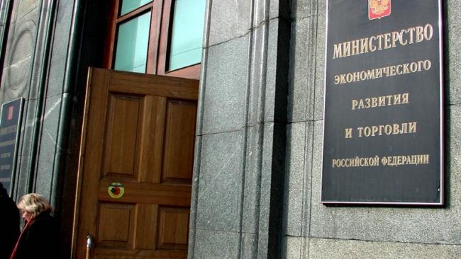 В РФ появится федеральная служба по защите авторских прав