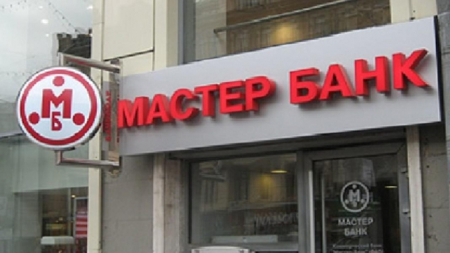 VIP-клиенты Мастер-Банка не могут доказать наличие своих счетов
