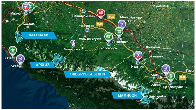 Китай инвестирует 3 млрд долларов в курорты Северного Кавказа