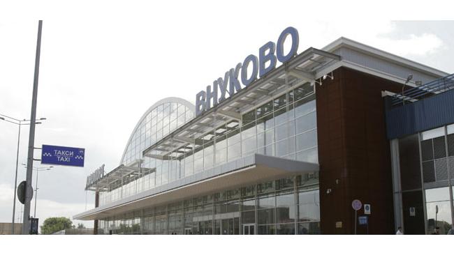 """Аэропорт """"Внуково"""" освободили от налогов"""