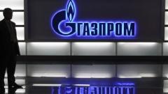 """Проектное бюро """"Газпрома"""" переехало на Лиговский проспект"""
