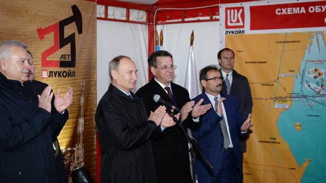 Совет директоров «ЛУКОЙЛ» предложил выплатить итоговые дивиденды в размере 350 руб. на акцию
