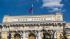 ЦБ России отозвал лицензии у двух банков