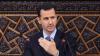 Евросоюз принял новые санкции против Сирии