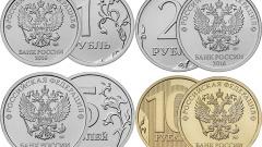 Из-за пандемии Банк России дает послабление в сдаче отчетности