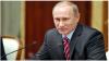 В новой статье Путин рассказал, как преумножить население ...