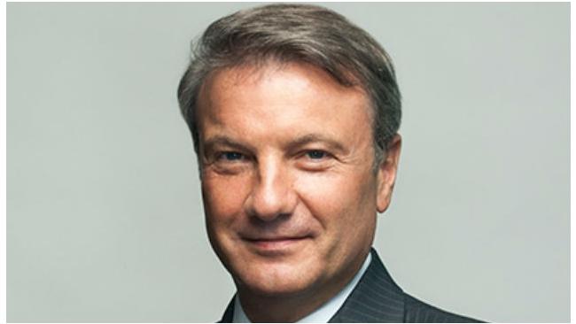 Глава Сбербанка предложил ограничить страховые выплаты для вкладчиков