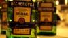 Россия возобновляет ввоз крепкого алкоголя из Чехии