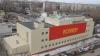 Счета Roshen в России арестованы