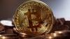 Газпромбанк заинтересовался криптовалютой в Швейцарии
