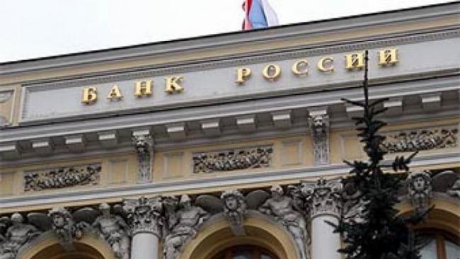 """Банк России: начался процесс объединения банка """"Траст"""" и Рост Банка"""