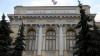 Национальная платежная система появится в России в 2016 ...