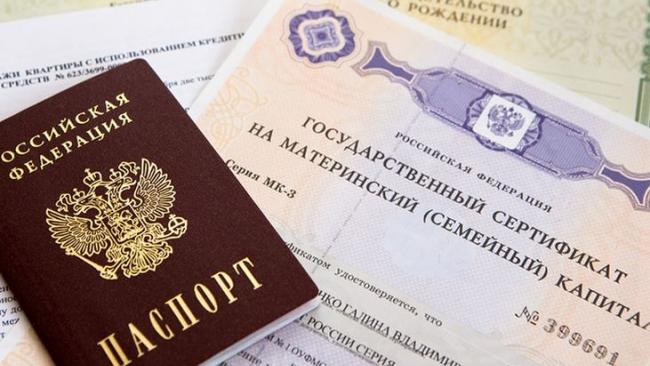 В Петербурге разрешили тратить материнский капитал на лечение детей