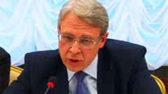 Главой департамента обеспечения банковского надзора ЦБ назначен Александр Полонский