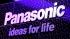 Panasonic отзывает 43 тыс ноутбуков из-за риска возгорания