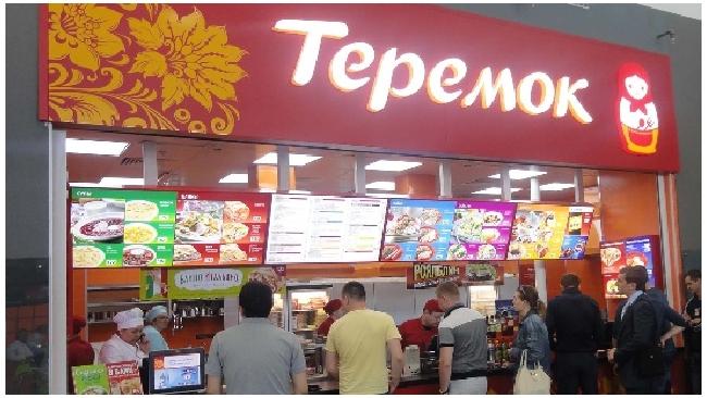 """""""Теремок"""" оштрафовали за нарушение охранного обязательства"""