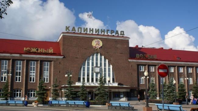 Калининград стал самым инвестиционно привлекательным городом