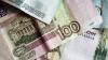 Долг россиян по ЖКХ превысил 300 млрд рублей