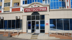 """ФК """"Открытие"""" добился прибыльности """"Росгосстраха"""""""