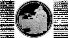 Банк России проводит аукцион «тонкой настройки» в объеме 500 млрд рублей