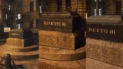 """Памятник """"Никто"""" стал символом противостояния стри-арта и коммунальщиков"""