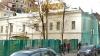 Ксения Собчак и Ginza отреставрируют дом на Тверском ...
